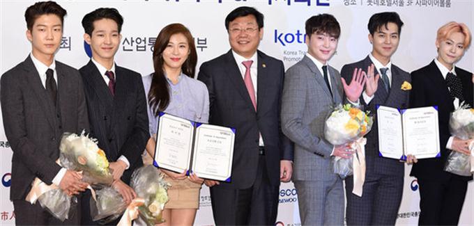 河智苑-WINNER担任韩国博览会大使
