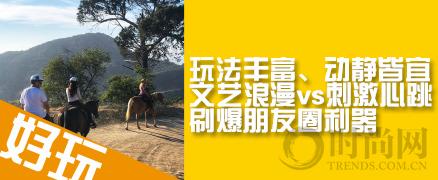 撞星蔡徐坤和周杰伦的城市,该带谁一起去呢?