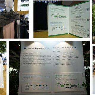 中國國際紡織面料及輔料博覽會 -- 東麗材料主打環保時尚新風潮