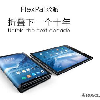 開啟手機的柔性屏時代!柔宇全球首款可折疊柔性屏手機,震撼!