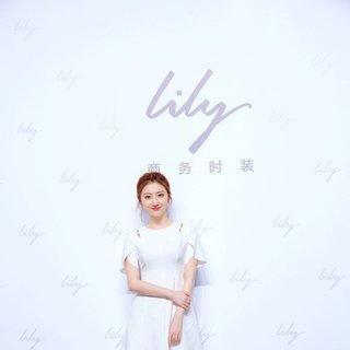 景甜助力商務女裝第一品牌 Lily雙十一年度品牌盛典一觸即發