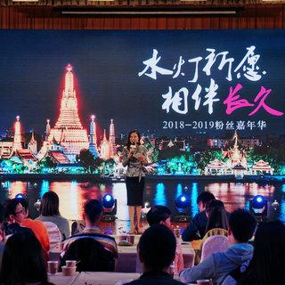 小題影視攜手泰國國家旅游局北京辦事處正式發布《十二位房客》