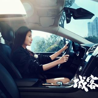 穎兒都給你當導游了,還要問上海48小時怎么玩?