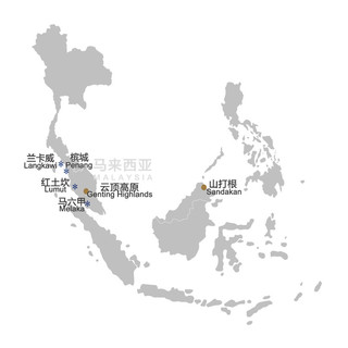 馬來西亞已成為凱萊酒店集團境外發展第一大市場