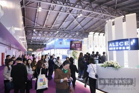 上海珠宝展时尚升级 打造行业交流平台