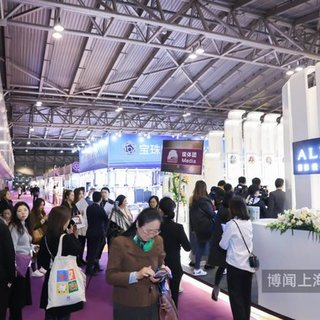 上海珠寶展時尚升級 打造行業交流平臺