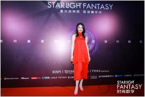 2018星光范特西,时尚嘉年华,邂逅星愿之梦