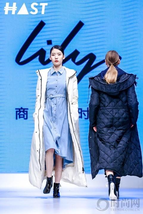 """Lily携秋冬新品亮相HAST潮尚季 为千禧一代打造""""敢变""""空间"""