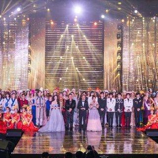 """点燃西安时尚 第三届""""一带一路""""国际时尚周举行"""
