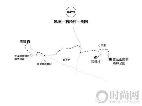 黔东南——隐逸自得的世外桃源