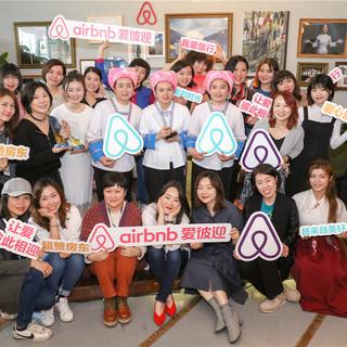 """深耕女性社区,Airbnb爱彼迎""""重新定义她力量"""""""