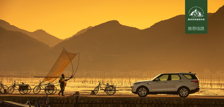 寻岸踏海——闽东南  穿行中国最美东海岸线,触摸海洋文化印记