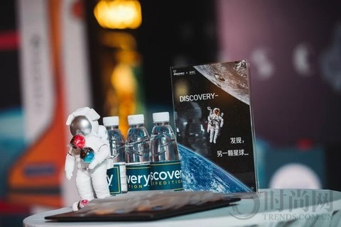 "Discovery北京首家太空主题店进驻合生汇,""星""店计划正式启航"