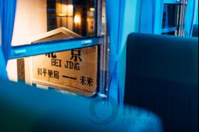 和平菓局开燥北京,王府井大街焕发全新活力