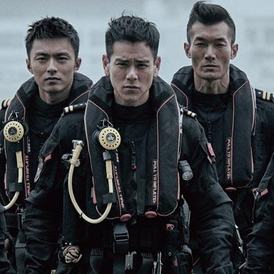 《紧急救援》最强中国救援天团,集结完毕!