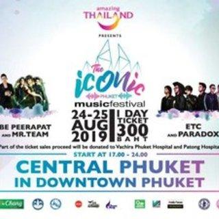 来普吉岛音乐节,8月畅享尚泰吉普商场举办的大型音乐节