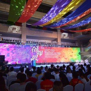 2019杭州国际布艺时尚峰会在余杭启幕