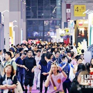 2019全球授权展-中国站圆满落幕,观众数再创新高,较上年增长42%
