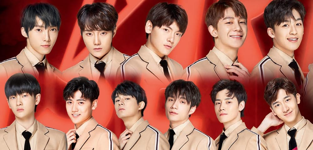 2019'R1SE 男團 | 青春高能,請注意!