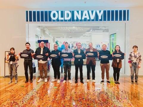 知名美国服饰品牌Old Navy首次进军中国西部市场