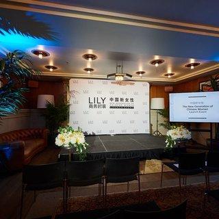 """LILY商务时装""""中国新女性""""概念首发 登陆纽约时装周"""