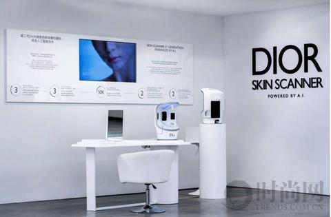 DIOR迪奧以科技對話健康與美,探索肌膚之美的未來