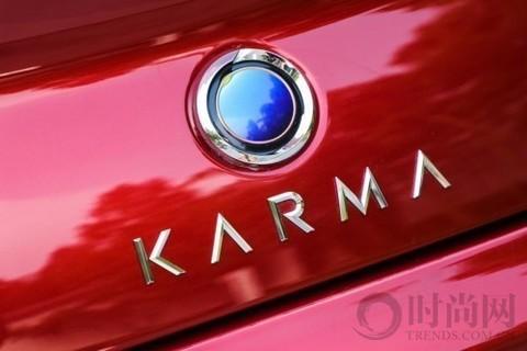 Karma主题私享会 跨界合作推动科技创新