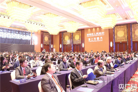 太湖世界文化论坛世界文化技艺(龙子湖)交流中心成立仪式暨中外文化交流高级别会议在安徽蚌埠举行