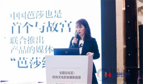 """探讨广义时尚与中国文化   启迪中国时尚发展新思路——""""时尚文化的发展新前景""""主题论坛在蚌埠举办"""