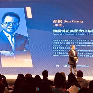 《2020国际花艺设计趋势大师研讨会暨第二十一届中国昆明国际花卉展启动仪式》完美收官,云花走向世界