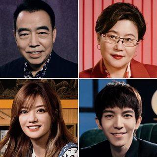 陈凯歌、李少红、赵薇、郭敬明 | 导演请就位