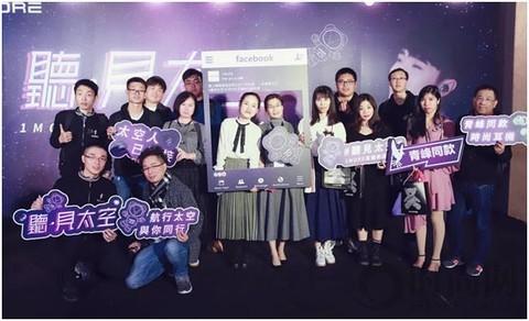 听·见太空:与1MORE音乐伙伴吴青峰体验太空之旅