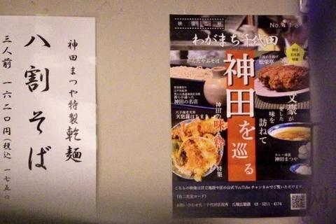 """""""重启自我""""2020东京跨年之旅"""