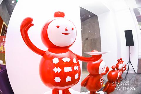 """""""星光范特西·潮流FUN·新春派對"""" 帶你潮流迎新春"""