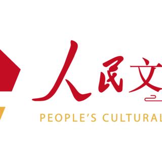 复兴集结号吹响!人民美食发展联盟在京成立 100亿专项资金共战疫情