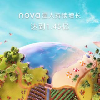 7号色一色千彩随心变幻,华为nova7系列将科技与时尚完美结合
