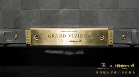 直击高光时刻,海丝腾巅峰巨作Grand Vividus发布会重磅来袭