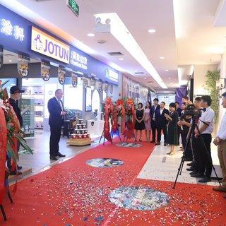 北歐高端涂料Jotun佐敦旗艦店在深圳正式開業