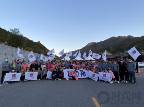"""连续七年为爱暴走 立邦超百名志愿者参加2020""""北京善行者"""""""