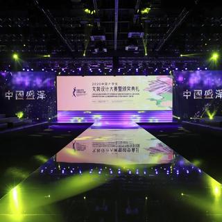 时尚希冀舞动 赋能纺织未来| 2020中国大学生女装设计大赛暨颁奖典礼在盛泽落幕
