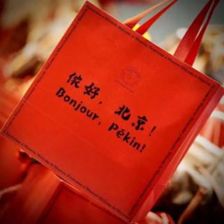 北京侬好|这个冬天三里屯最美的一抹红,是musevie北京店