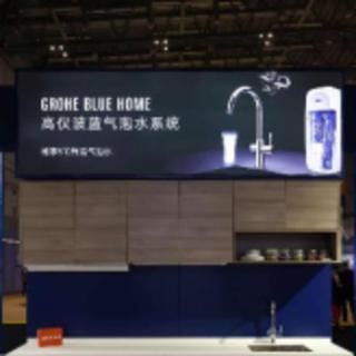 引领厨卫新格局 骊住集团携旗下品牌亮相上海建博会