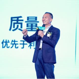 """全棉时代在京举行""""棉·自然·出色""""发布会,引领全棉生活守护地球"""