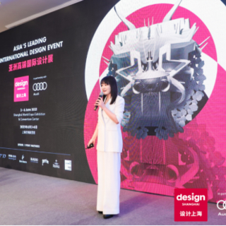 """""""设计上海""""2021开幕在即"""