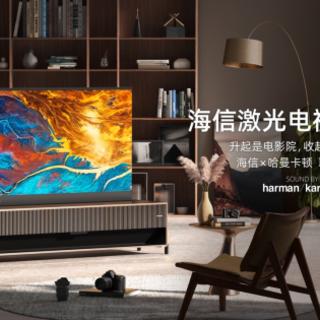 把电视藏起来!海信激光卷屏电视让家居设计从此脑洞大开