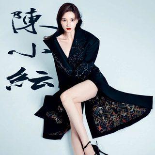 陈小纭   中国式性感