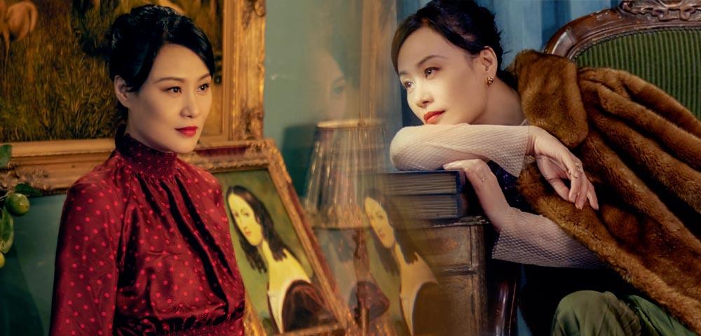 上海女人邬君梅