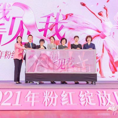 国内首支以关注乳腺癌术后乳房重建为主题的公益宣传片发布